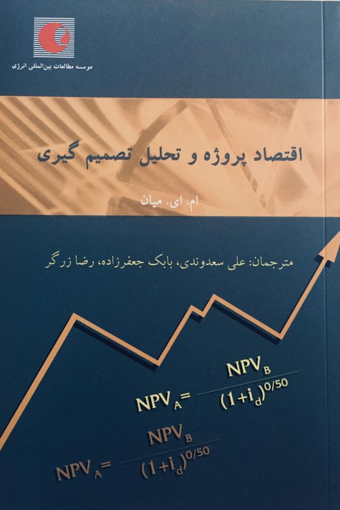 Dr  Saedvandi - دکتر علی سعدوندی